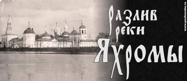 Фотографии конца XIV - начала XX вв